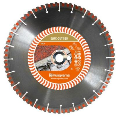 Алмазный диск ELITE-CUT S35 (S1435) 350-25,4 HUSQVARNA 5798115-20